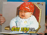 sungminbaby.png